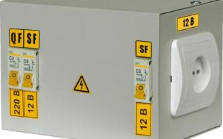 Как подключить понижающий трансформатор с 220 на 12 вольт?