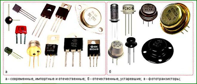 vidy-tranzistorov