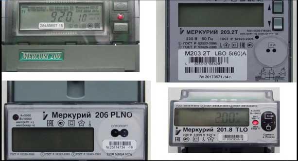 elektricheskiy-schetchik-merkuriy