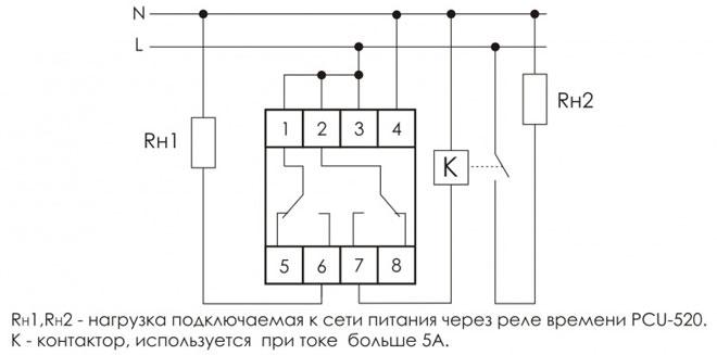 Схем подключения реле времени PCU-520