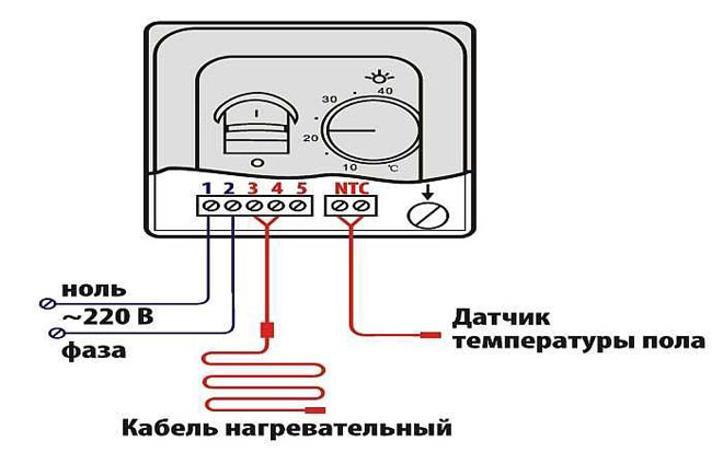 Подключение терморегулятора электрического теплого пола