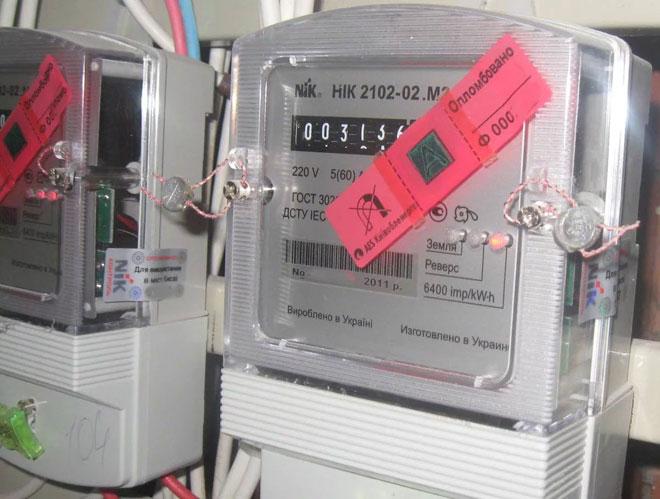 Как поменять счетчик электроэнергии в квартире или частном доме?