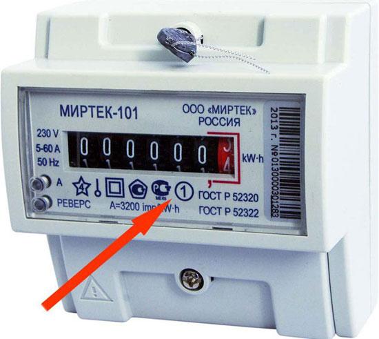 Поверка электросчетчика: срок поверки и межповерочный интервал