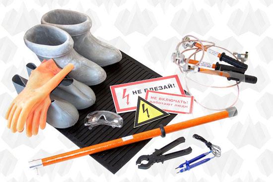 Изолирующие защитные средства для электроустановок с напряжением до 1000 В.