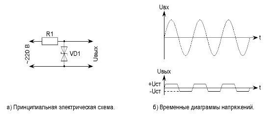Схема включения двуханодного стабилитрона.