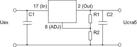 Схема подключения К142ЕН12, К142ЕН8.