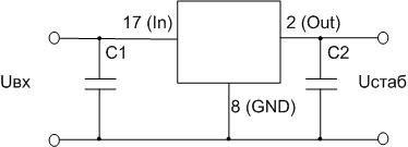 Типовая схема подключения микросхемы КР142ЕН.
