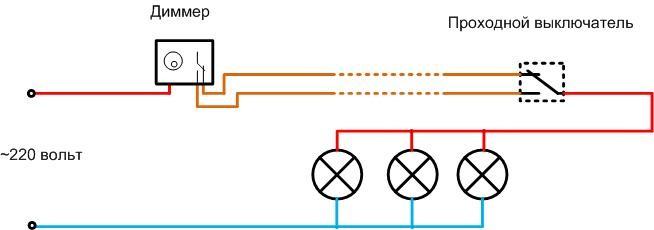 Для чего нужен диммер, что это такое, схема подключения диммера и принцип его работы