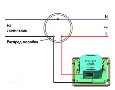 Схема подключения выключателя с диммером.